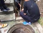 温州水心马桶疏通 市政管道清淤 隔油池清理疏通 通阴沟