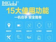 南京市GPS厂家专业风控设备生产商