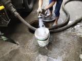 广州天河地区管道疏通,化粪池清理等保洁服务