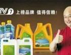 中高端玻璃水,太原厂家直销,大品牌,明星代言