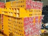 青岛玻璃钢标志桩价格便宜