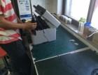 哈尔滨专业上门打印机加粉维修复印机灌粉加墨更换硒鼓