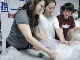 北京搬家打包服務-日式打包,拆卸安裝,無需動手,擺放到位