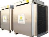 餐厨垃圾无害化处理厂恶臭废气处理净化设备制造商