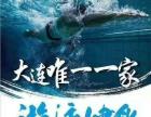悦动国际游泳健身会所