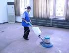上海徐汇区保洁清洗公司