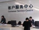 欢迎进入~!北京西门子冰箱西门子售后服务维修电话多少