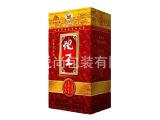 厂家加工定制高档精美酒盒 高档白酒纸质红