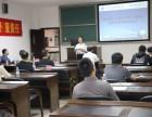 华东交通大学西南教学中心招生啦!