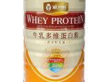 牛乳多维蛋白粉青少年儿童营养提高免疫力牛初乳蛋白粉正品批发