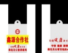 赣州平价塑料袋无纺布袋专业定做全国包邮货到付款