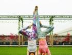 福州附近哪里的瑜伽导师培训更专业葆姿瑜伽