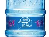 北京海淀桶裝水配送店