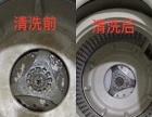 乾祥环保,甲醛检测,治理。家电深度清洗。