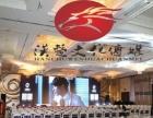 实力策划承接大型企业年会 会议及各类型产品发布会