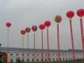 氦气球 空飘 活动气球 可以飘的气球 婚庆气球