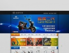 样本设计制作 海报设计 易拉宝设计 网站设计