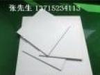 四氟套筒套管特氟龙棒塑料王棒管板材mm