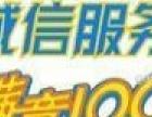 郑州组合音响维修 迷你音响维修 功放维修