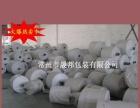 晟邦包装 厂家直销 筒料编织袋 编织布 编织袋筒料