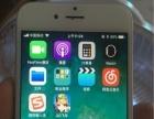 苹果6iPhone6
