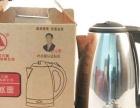 厂家批发广东红三角快速烧水壶