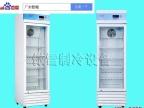 2~10℃273L医用冷藏柜、医用冰柜、GSP认证、药品冷藏箱厂家直销