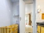 月租特惠 中式复古特色客栈 环境优美 拎包入住