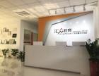 广州汇众教育动漫影视校区招生火热进行中.