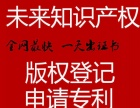 商标注册公司注册申请专利代办入驻京东办理质检报告