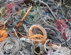安阳林州有色金属回收公司地址 河南安阳废旧电缆回收价格