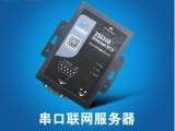 RS232/RS485转以太网 Ethernet DTU