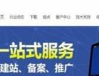 文章标题应该怎样写-阳江网站建设为您解答