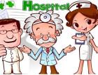 南昌东大肛肠医院:患了肛肠疾病千万不能有的5种想法