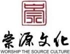 云南古玩古董名家书法绘画字帖免费鉴定拍卖出手