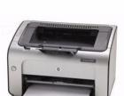长期出售惠普A4激光打印机