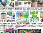 幼儿园健康悬浮地板草坪、桌椅床具工厂批发