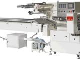 丰业FB450热收缩保鲜膜包装机
