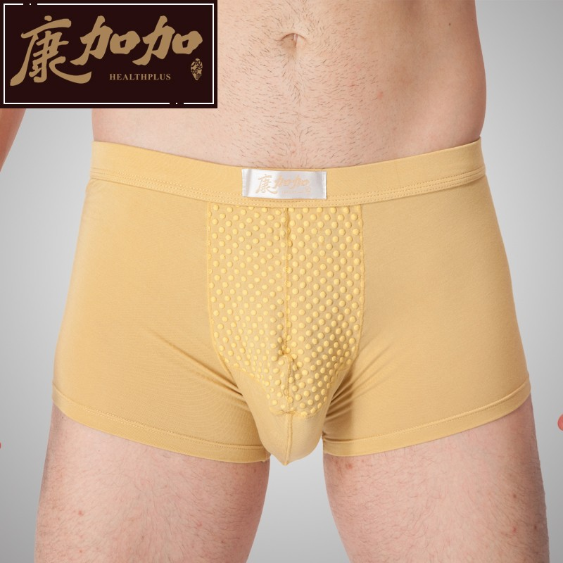 康加加品牌内衣直招代理加盟商石墨烯磁石内裤男款厂家提供货源