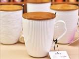 zakka杂货浮雕马克杯 简约木盖陶瓷配勺杯  纯白优雅水杯AK