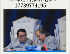 河南华豫之门栏目组联系方式华豫之门近期海选日期华豫之门报名要