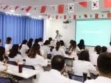 上海哪里有专业的纹绣半永久培训学校