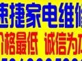 南京老马专业。卷帘门车库门电动门