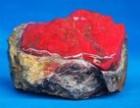 个人收购古董古玩古钱币,古玉陨石奇石艺术品,现金收购