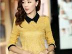 2014女装韩版长袖修身蕾丝上衣打底衫娃娃领蕾丝衫