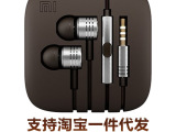 代发正品小米2s2a3活塞耳机  红米note线控耳机 金属入耳
