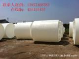 济南10塑胶水箱/青岛10吨塑胶储罐