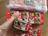 皇家猫粮猫奶糕5斤110元,皇家其他粮5斤100,包邮