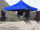 淄博户外广告帐篷遮阳棚四脚帐篷遮阳伞注水旗