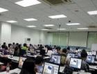 免费学淘宝开店美工平面设计运营电子商务课程